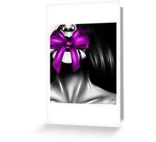 The Gift - Purple Greeting Card