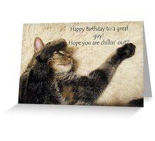 Diesel birthday Greeting Card