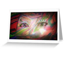 You are an abstract of my imagination Greeting Card