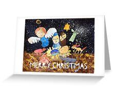 Nativity Scene #2 Greeting Card