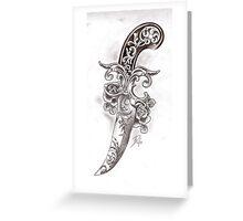 Victorian Dagger Greeting Card