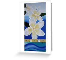 Summer Breeze 1 Greeting Card