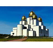 Great Church in Lviv, Ukraine Photographic Print