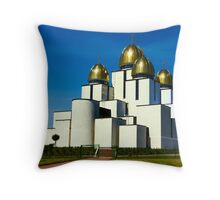 Great Church in Lviv, Ukraine Throw Pillow