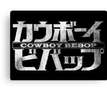 Cowboy Bebop Watercolor Logo White on Black Canvas Print