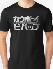 Cowboy Bebop Watercolor Logo White on Black T-Shirt
