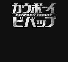 Cowboy Bebop Watercolor Logo White on Black Unisex T-Shirt