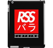 RSS バラ CLOTHING (WHITE TEXT) iPad Case/Skin