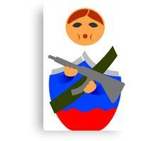 Matryoshka with machine gun Canvas Print