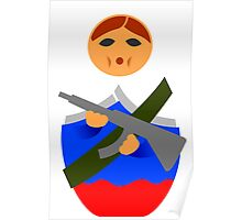 Matryoshka with machine gun Poster