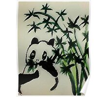Adult Panda eating bamboo. watercolor.  Poster