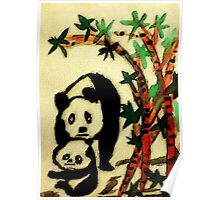 Mother and Baby Pandas, watercolor Poster