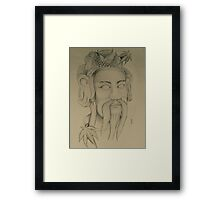 The Giant budhism temple guardian Framed Print