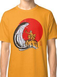 Aang Classic T-Shirt