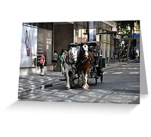 Melbourne City Streetscape Greeting Card