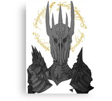 Sauron Black Speech Canvas Print