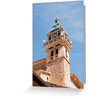 Valldemossa Charterhouse Greeting Card