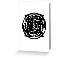 House Tyrell Sigil Greeting Card