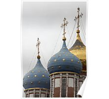 gold stars on the church dome Poster