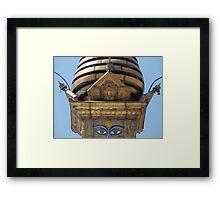 Stupa - Kathmandu  Framed Print