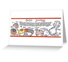 Illustrated Recipe: Sushi Jewels Greeting Card