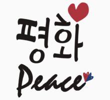 Peace in Korean txt hearts vector art by cheeckymonkey