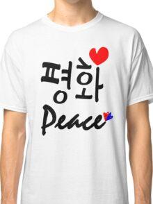 Peace in Korean txt hearts vector art Classic T-Shirt