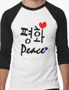 Peace in Korean txt hearts vector art Men's Baseball ¾ T-Shirt
