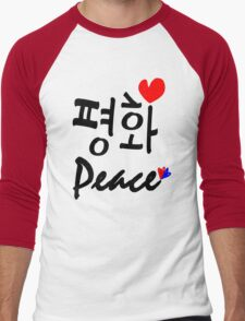 Peace in Korean txt hearts vector art Men's Baseball ¾ T-Shirt