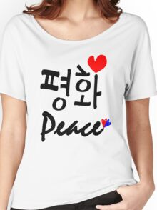 Peace in Korean txt hearts vector art Women's Relaxed Fit T-Shirt