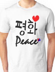 Peace in Korean txt hearts vector art Unisex T-Shirt