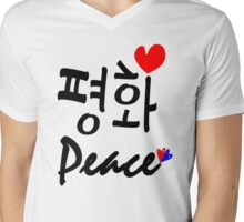 Peace in Korean txt hearts vector art Mens V-Neck T-Shirt