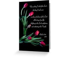 Psalm 27:4 Greeting Card