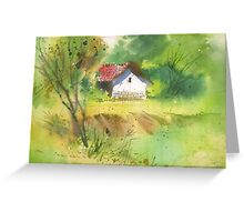White House 1 Greeting Card