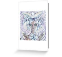 Stella Luna  Greeting Card