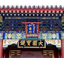 Summer Palace, Beijing by DaveLambert