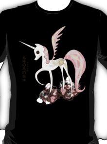 Celestia: The Tale of the Sun Horse T-Shirt
