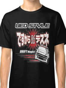 Ae86 Ueo Drift Magic Classic T-Shirt