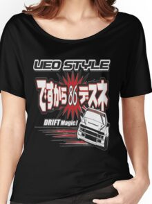 Ae86 Ueo Drift Magic Women's Relaxed Fit T-Shirt