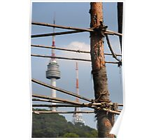Seoul Tower Poster