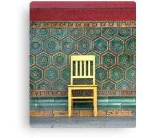 Yellow Chair at the Imperial Palace Canvas Print