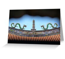 Twin Dragons Greeting Card