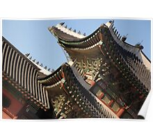 Korean Palace Roof II Poster