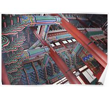 Korean Palace Ceiling Poster