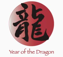Year of the Dragon Black Calligraphy by Heidi Hermes
