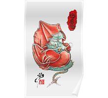 Dharma Dragon Poster