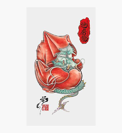 Dharma Dragon Photographic Print