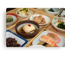 Japanese Dish Canvas Print