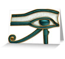 Egyptian Eye of Horus Greeting Card