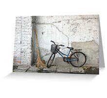 Broom and Bike Greeting Card